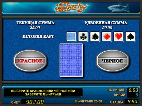 Риск игра в игровом автомате Sharky